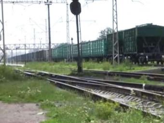 У Володимирі продали землю разом із залізничною колією
