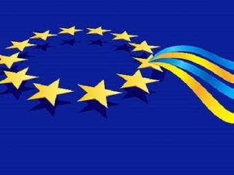 У Володимирі відзначатимуть День Європи. Програма святкових заходів