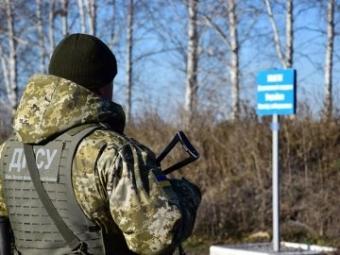 Від сьогодні у чотирьох районах на Волині діють режимні обмеження на кордоні