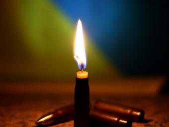 Відбудуться заходи до Дня пам'яті володимирчан, які загинули під час антитерористичної операції на сході Україн
