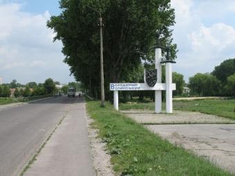 Організували громадське опитування щодо перейменування міста Володимира-Волинського