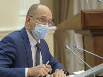 В Україні продовжили карантин до 1 жовтня