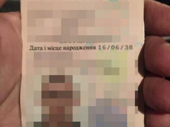 У Львові водій таксі предявив права померлого батька