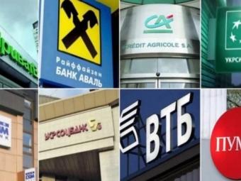 У Володимирі шукають банк для розміщення 17 млн вільних лишків