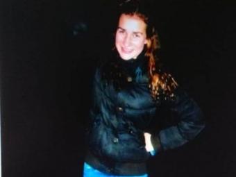 Розшукують зниклу 22-річну волинянку