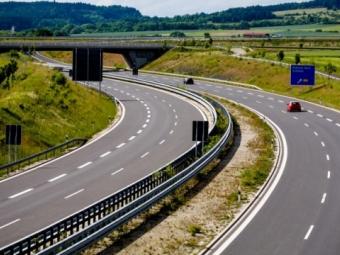 Назвали найдорожчу платну дорогу в світі