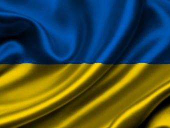 В Україні до 30-ї річниці Незалежності планують розробити новий закон про гімн і прапор