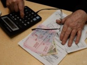 За накопичені борги за тепло споживачам заблокують банківські картки