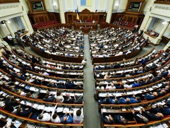 Верховна Рада ухвалила держбюджет-2021