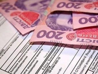 В Україні підвищать тарифи на електроенергію