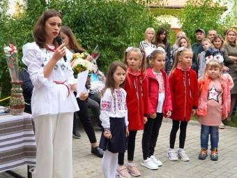 У Володимир-Волинській дитячій художній школі відбулось відкриття класу текстилю
