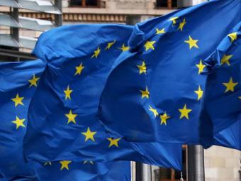 У Єврокомісії оцінили перспективи вступу України до ЄС