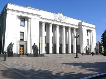 Депутатам місцевих рад заборонили голосувати при конфлікті інтересів