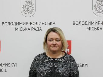 У Володимирі новим начальником відділу комунальної власності управління містобудування, архітектури та комунальних ресурсів