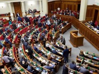 Рада повернула покарання за брехню у деклараціях
