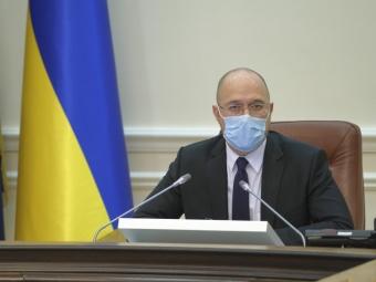В Україні скасують адаптивний карантин