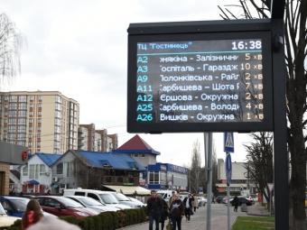 У Луцьку поставили 9 зупинок за понад 6 мільйонів гривень