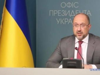 Карантин в Україні продовжують до 31 серпня