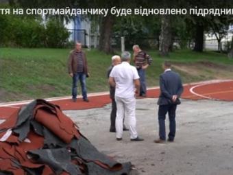 У Володимирі покриття на спортмайданчику біля ЗОШ №2 буде відновлено підрядником за власні кошти
