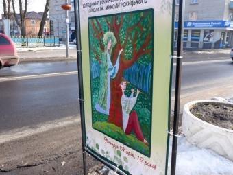 У центрі Володимира з'явилася нова виставка, присвячена весні та «Лісовій пісні»