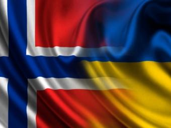 Жителі Володимира можуть взяти участь у проекті «Норвегія-Україна» для учасників антитерористичної операції