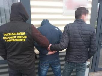 У Володимирі поліція спіймала чоловіка з психотропною речовиною