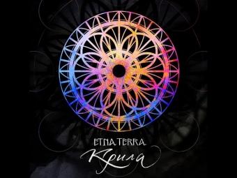 Гурт з Володимира «Etnaterra» презентував нову пісню