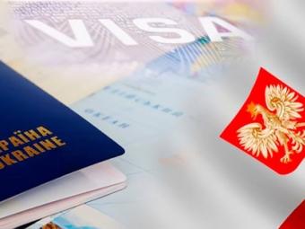 Польща посилила вимоги до страхових полісів іноземців з 1 грудня
