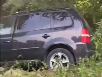 В Оваднівській громаді знайшли в кюветі авто