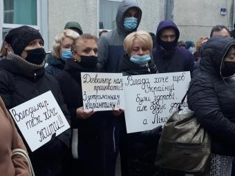 Володимир-Волинські підприємці вимагають скликати позачергову сесію