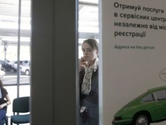В Україні тимчасово не видаватимуть водійські права