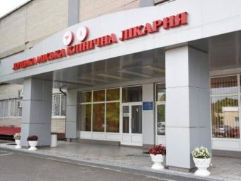 У Луцьку в лікарні обікрали пацієнтку, яка була на операції