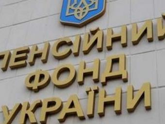 В Україні не вистачить грошей на індексацію пенсій
