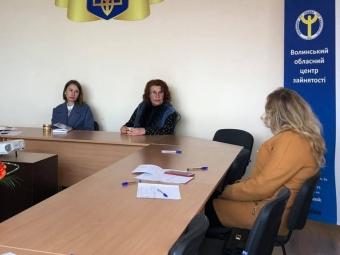 Жителям Володимира розповіли хто такі оптомеристи
