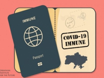 Коли Євросоюз введе ковід-паспорти