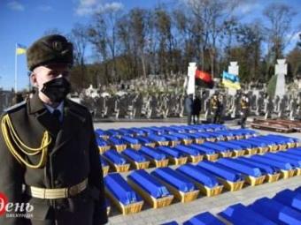 У Львові перепоховали 428 жертв політичних репресій