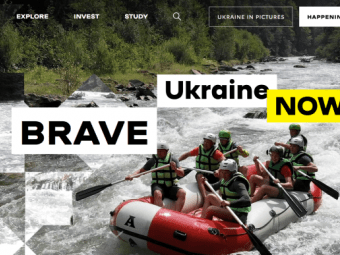 Україна запустила свій офіційний англомовний сайт