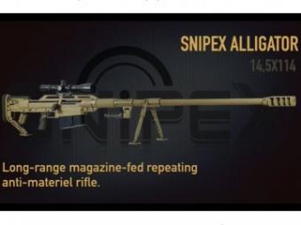 Українська армія взяла на озброєння гвинтівки вітчизняного виробництва