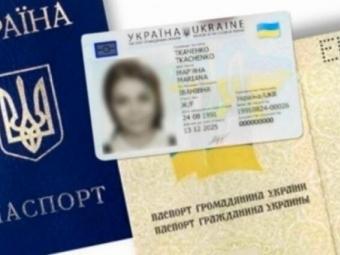 В Україні назвали найпоширеніші «по батькові»