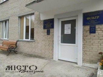 Мешканці Володимира скаржаться на прийом хворих на фільтрі