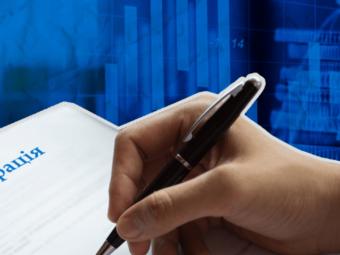 Волинські податківці розповіли майбутнім економістам про процедуру започаткування бізнесу та одноразове добровільне декларування