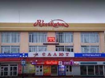 У Володимирі відбувся електронний аукціон з продажу частини приміщення БТ «Роксолана»