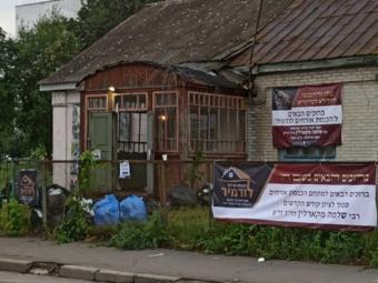 У Володимирі відбудуться громадські слухання