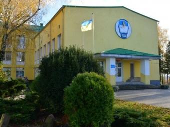 Комісія облради рекомендувала сесії підтримати рішення про створення спортивного ліцею на базі «Центру освіти» у Володимирі