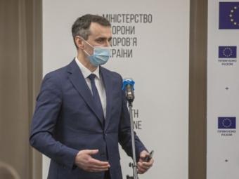 В Україні підсилять контроль за дотриманням протиепідемічних заходів