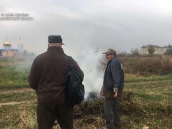 У Локачах під час рейду рятувальники виявили палія