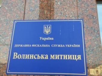 Що відомо про нового керівника Волинської митниці