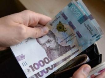 Українці зможуть самостійно обрати банк для отримання зарплати