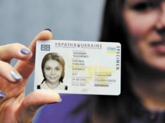 В Україні з 1 січня подорожчає оформлення біометричних документів
