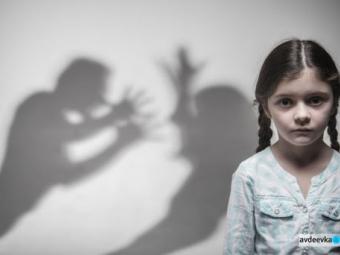В Україні створили портал для жертв домашнього насилля